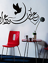 cheap -Decorative Wall Stickers / Fridge Stickers - Plane Wall Stickers / Holiday Wall Stickers Arabesque / Holiday Living Room / Bedroom