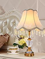 abordables -Traditionnel / Classique Décorative Lampe de Table Pour Salle de séjour / Chambre à coucher Métal 220-240V