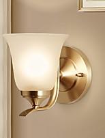 economico -Nuovo design Retrò Lampade da parete Salotto / Ingresso Metallo Luce a muro 220-240V 40 W