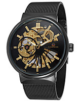 cheap -Men's Dress Watch / Mechanical Watch Chinese Chronograph / Creative Stainless Steel Band Luxury / Fashion Gold