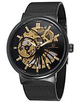 baratos -Homens Relógio Elegante / relógio mecânico Chinês Cronógrafo / Criativo Aço Inoxidável Banda Luxo / Fashion Dourada