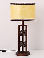 Недорогие -Модерн Новый дизайн / Очаровательный Настольная лампа Назначение Спальня / Офис Металл 220 Вольт