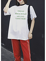 billige -Dame - Bogstaver Bomuld T-shirt