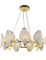 cheap -QIHengZhaoMing 9-Light Crystal Chandelier Ambient Light 110-120V / 220-240V, Warm White, Bulb Included / G9 / 15-20㎡
