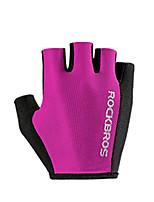 Недорогие -ROCKBROS Half-палец Универсальные Мотоцикл перчатки Кожа Легкие / Быстровысыхающий / Дышащий