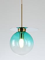 Недорогие -ZHISHU Геометрический принт / Мини / Оригинальные Подвесные лампы Рассеянное освещение - Новый дизайн, Творчество, 110-120Вольт / 220-240Вольт Лампочки включены