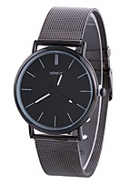 Недорогие -Xu™ Жен. Наручные часы Китайский Творчество / Повседневные часы / Крупный циферблат сплав Группа Мода / минималист Серебристый металл
