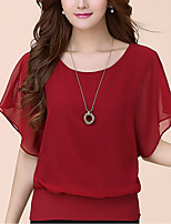 cheap -Women's Going out Blouse - Solid Colored