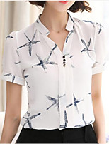 cheap -Women's Vintage / Street chic Blouse - Geometric Print