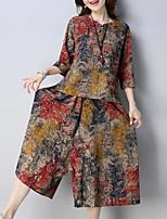 cheap -Women's Loose Set - Floral Pant