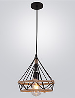 cheap -Geometric Chandelier Ambient Light - New Design, 110-120V / 220-240V Bulb Not Included