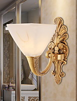 cheap -Cool Vintage Wall Lamps & Sconces Living Room / Hallway Metal Wall Light 220-240V 40 W