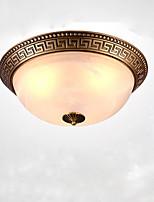 baratos -QIHengZhaoMing 2-luz Montagem do Fluxo Luz Ambiente 110-120V / 220-240V, Branco Quente / Branco, Lâmpada Incluída
