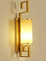 cheap -New Design Modern / Contemporary Wall Lamps & Sconces Bedroom / Office Metal Wall Light 220-240V 40 W