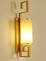 economico -Nuovo design Moderno / Contemporaneo Lampade da parete Camera da letto / Ufficio Metallo Luce a muro 220-240V 40 W