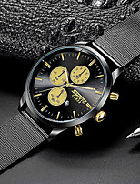 cheap -Men's Dress Watch / Wrist Watch Chinese Calendar / date / day Stainless Steel Band Casual / Fashion Black