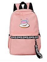 Недорогие -Универсальные Мешки Полиэстер рюкзак Молнии Черный / Розовый / Светло-серый