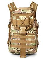abordables -55 L Sacs à Dos - Séchage rapide, Vestimentaire Extérieur Randonnée, Camping Nylon Couleur camouflage