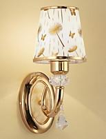 Недорогие -Новый дизайн Ретро Настенные светильники Гостиная Металл настенный светильник 220-240Вольт 7 W