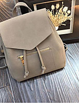 cheap -Women's Bags PU(Polyurethane) Backpack Zipper Blushing Pink / Gray / Almond