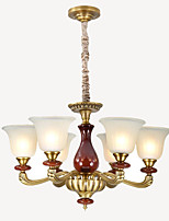 cheap -QIHengZhaoMing 6-Light Chandelier Ambient Light - Candle Style, 110-120V / 220-240V, Warm White, Bulb Included