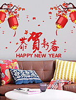 cheap -Decorative Wall Stickers - Plane Wall Stickers Holiday Living Room / Indoor