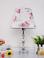 cheap -Traditional / Classic Decorative Table Lamp For Living Room / Bedroom Metal 220-240V White / Blushing Pink / Grey