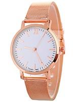 abordables -Xu™ Mujer Reloj de Pulsera Chino Creativo / Cool / Esfera Grande Aleación Banda Moda / Minimalista Negro / Plata / Dorado