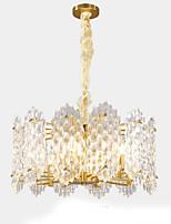 abordables -QIHengZhaoMing 6 lumières Cristal Lustre Lumière d'ambiance 110-120V / 220-240V, Blanc Crème, Ampoule incluse / 15-20㎡