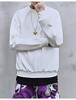 cheap -Men's Street chic Sweatshirt - Letter