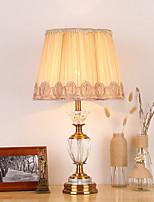 Недорогие -Традиционный / классический Декоративная Настольная лампа Назначение Гостиная / Коридор Металл 220-240Вольт