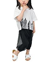 cheap -Baby Girls' Geometric Short Sleeve Clothing Set