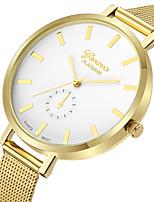 cheap -Geneva Women's Dress Watch / Wrist Watch Chinese New Design / Casual Watch / Cool Alloy Band Casual / Fashion Black / Gold