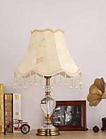 abordables -Moderne / Contemporain Décorative Lampe de Table Pour Salle de séjour / Couloir Métal 220-240V