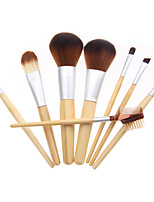 cheap -8pcs Makeup Brushes Professional Makeup Brush Set Nylon fiber Eco-friendly / Soft Bamboo