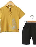 cheap -Kids Unisex Solid Colored / Jacquard Short Sleeve Clothing Set