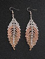 cheap -Women's Drop Earrings - Leaf European, Fashion Gold / Silver / Rainbow For Wedding / Daily