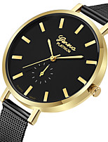 cheap -Geneva Women's Dress Watch / Wrist Watch Chinese New Design / Casual Watch / Cool Alloy Band Casual / Fashion Black / Rose Gold