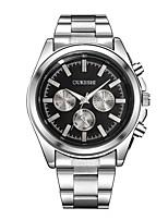 Недорогие -Xu™ Муж. Нарядные часы / Наручные часы Китайский Повседневные часы / Крупный циферблат сплав Группа Мода / минималист Серебристый металл