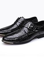 Недорогие -Муж. обувь Кожа Весна Удобная обувь Мокасины и Свитер Черный / Синий