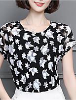economico -Blusa Per donna Vintage / Moda città Con stampe, Fantasia floreale