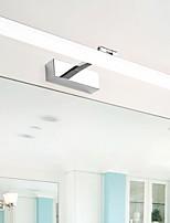 Недорогие -Cool Модерн Настенные светильники Гостиная Алюминий настенный светильник 220-240Вольт 9 W