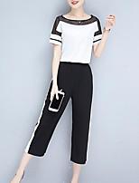 cheap -Women's Blouse - Striped Pant