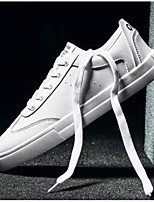 cheap -Men's Canvas Summer Comfort Sneakers White / Black / Gray