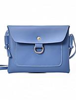cheap -Women's Bags PU(Polyurethane) Shoulder Bag Buttons Blushing Pink / Gray / Brown