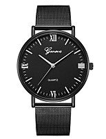 cheap -Geneva Women's Wrist Watch Quartz New Design Casual Watch Cool Alloy Band Analog Casual Fashion Black / Silver - Black Silvery / White Black / Silver One Year Battery Life