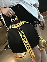 Недорогие -Жен. Мешки Полиэстер рюкзак Молнии Желтый / Пурпурный / Серебряный