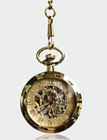 preiswerte -Uhr / Armbanduhr Inspiriert von Date A Live Kurumi Tokisaki Anime Cosplay Accessoires 1 Uhr Aleación