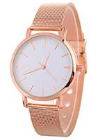 Недорогие -Xu™ Жен. Нарядные часы / Наручные часы Китайский Новый дизайн / Повседневные часы сплав Группа На каждый день / Мода Черный / Серебристый металл / Золотистый / Один год