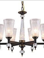 baratos -QIHengZhaoMing 6-luz Lustres Luz Ambiente 110-120V / 220-240V, Branco Quente, Lâmpada Incluída